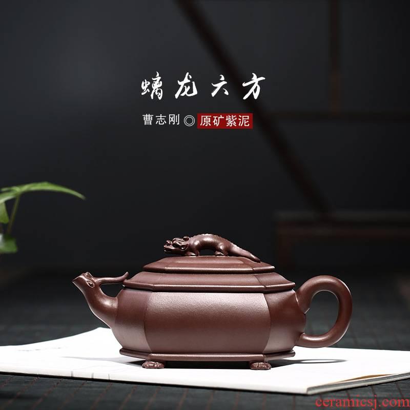 Yixing it zhi - gang cao xu ink pure manual kung fu tea set the teapot longnu six - party it travel tea set