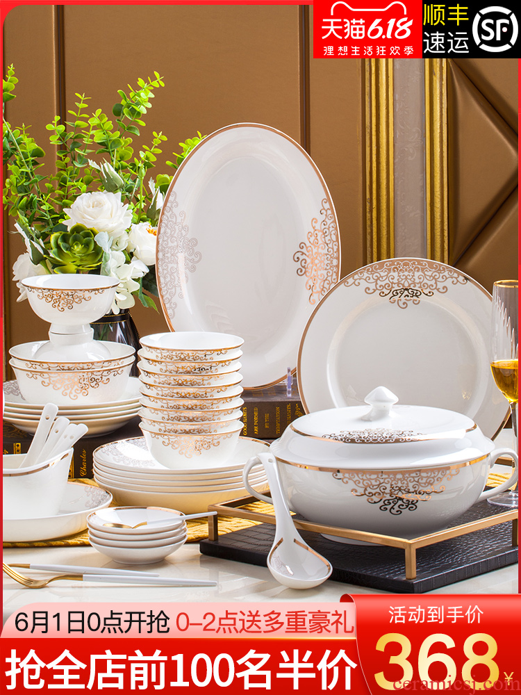Dishes kit home European contracted yellow up phnom penh set bowl of jingdezhen ceramics ipads porcelain plate combination