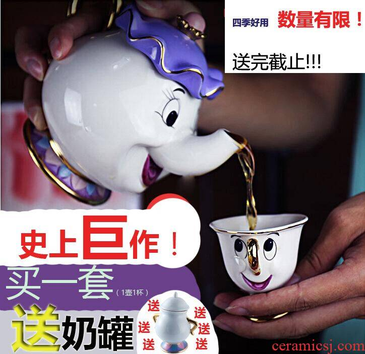 Spot gold - plated version of beauty and the beast ceramic teapot teacup Mrs. Potts Chip Mrs. Potts