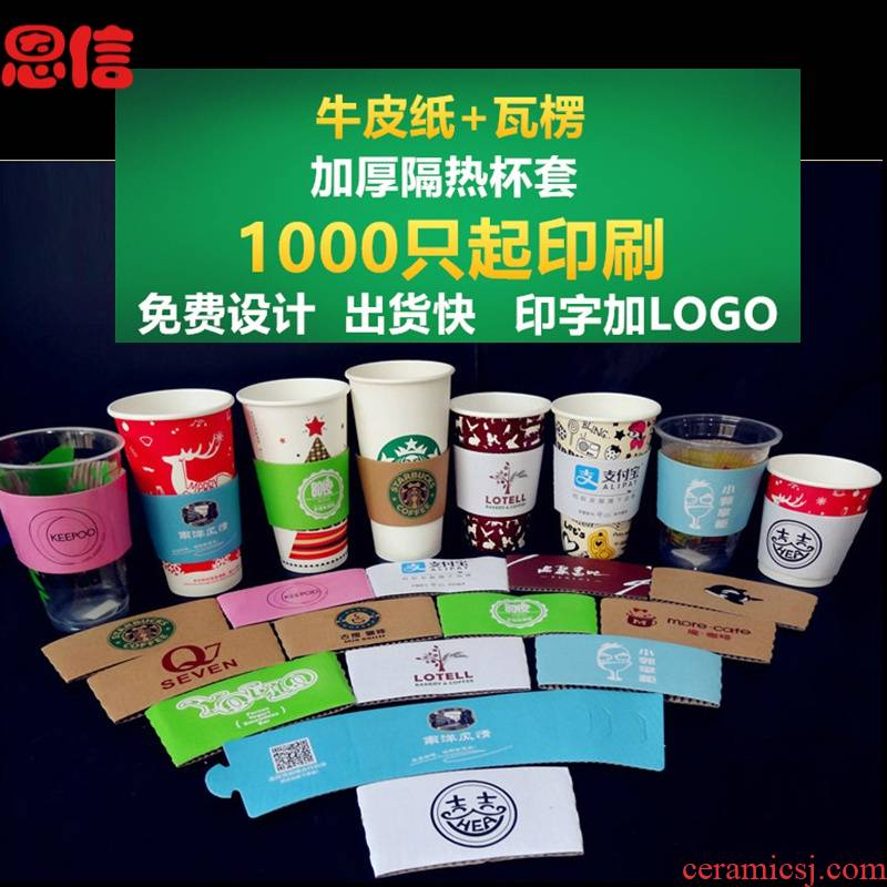 The Disposable paper cup insulation cup set of customized plastic milk tea coffee cup set against a hot laps at corrugated cup set custom
