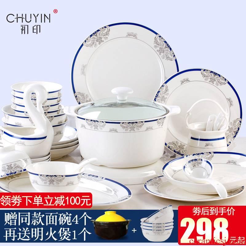 Dishes suit household Korean contracted Europe type ipads porcelain jingdezhen ceramic bowl dish bowl chopsticks tableware suit