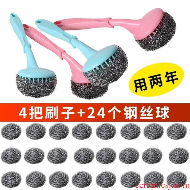 Household cleaning the toilet bathroom tile descaling steel ball with long handles the brush toilet brush pot dishes in the kitchen