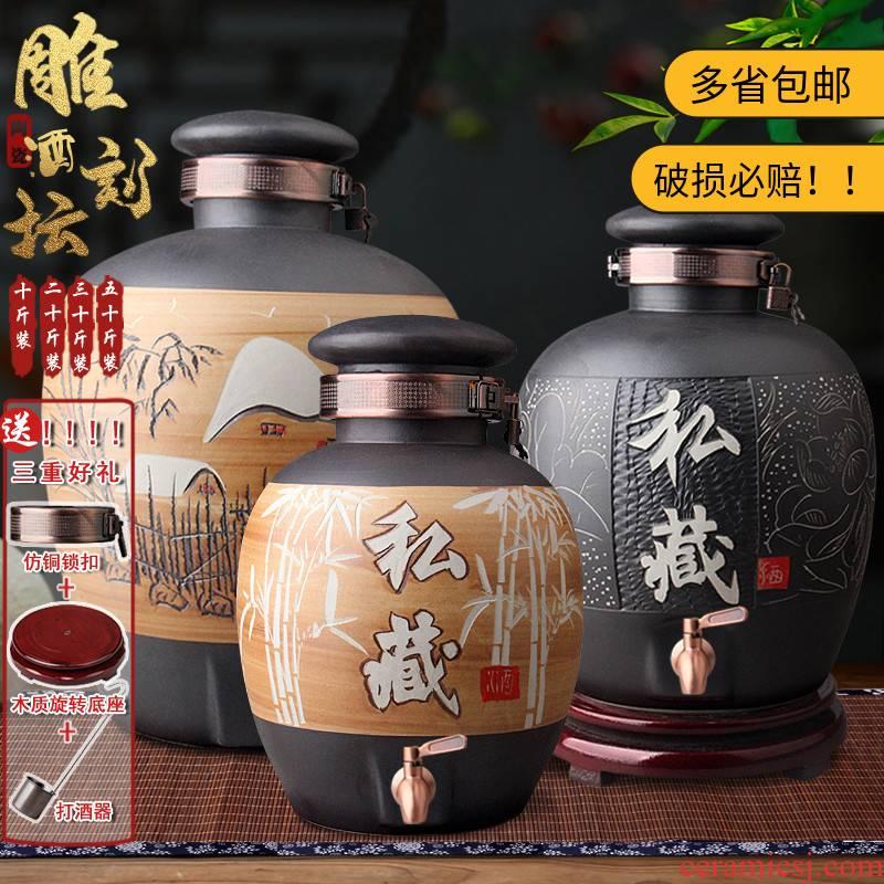 Jingdezhen ceramic terms jar 10 jins 20 jins 30 jins 50 kg archaize carve seal it with hip flask