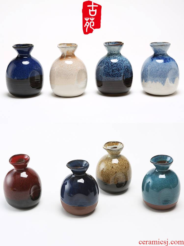 Half jins to 250 ml of Chinese creative household wine pot liquor wine ceramic wine jars small wine bottle