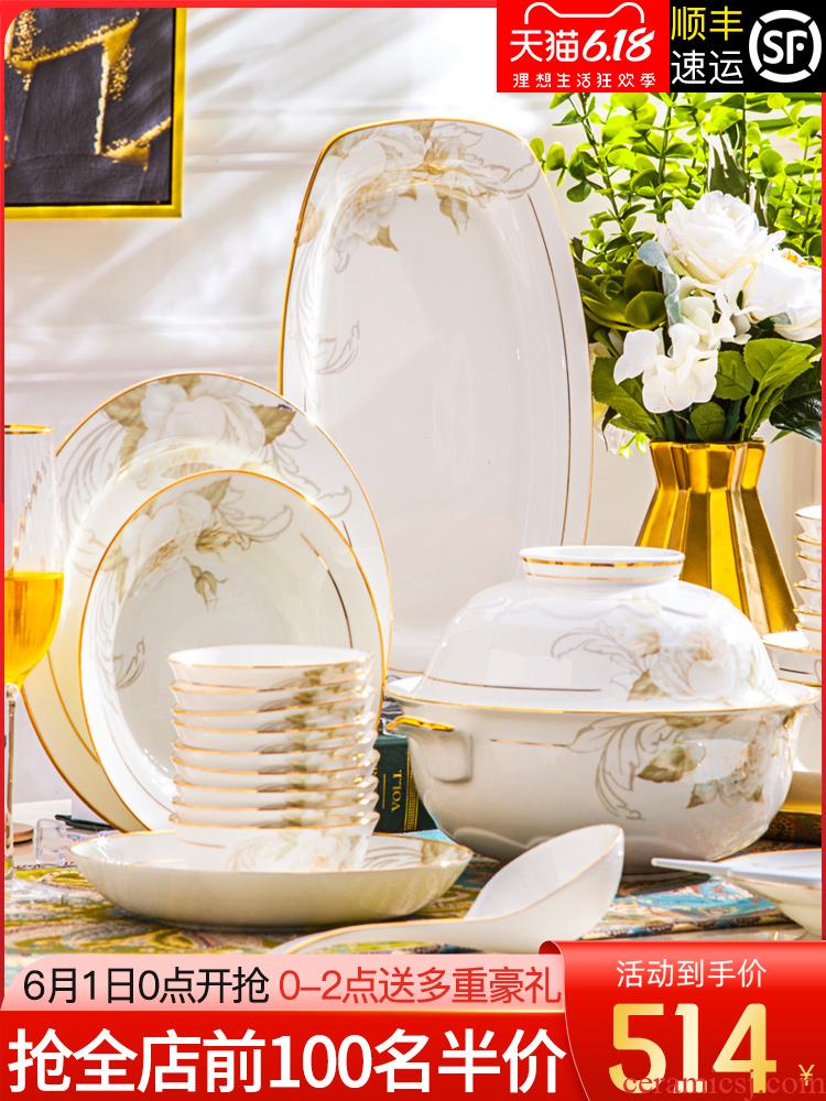 The dishes suit jingdezhen ceramic tableware suit household European paint plate chopsticks ceramic bowl with combination
