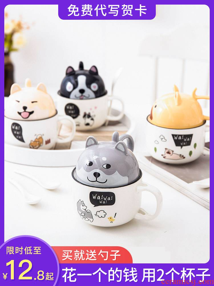 E best! Super large capacity of express girl mugs individuality creative fashion lovers ceramic cup with a spoon