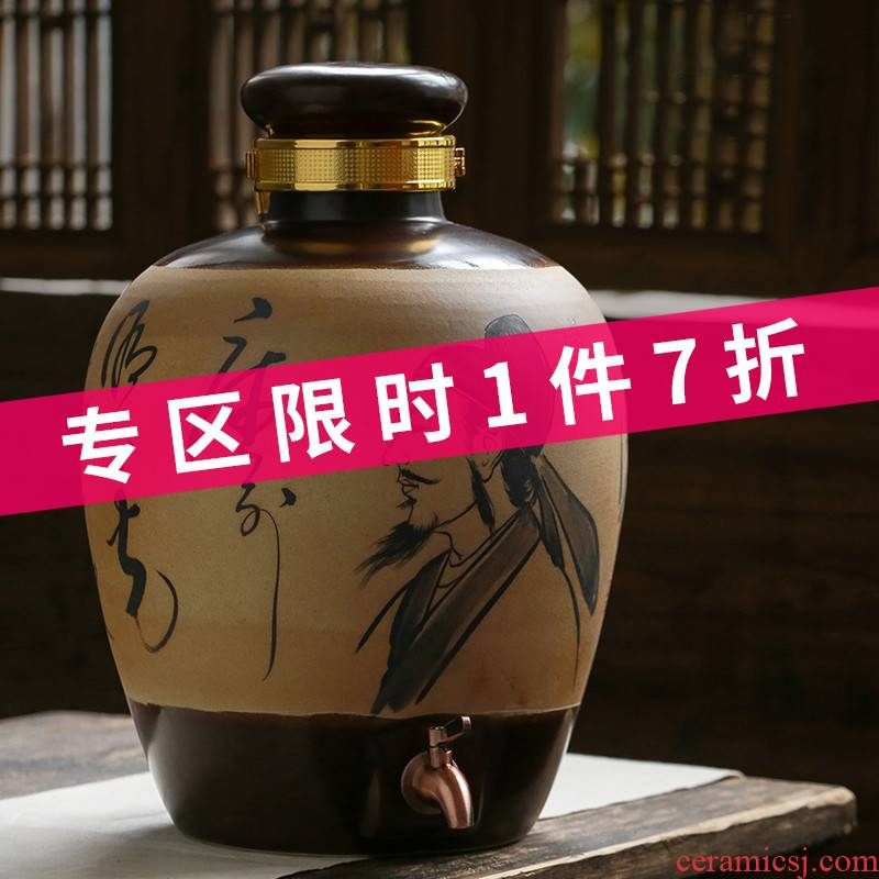 Liquor jar of archaize ceramic wine jar sealing 20 jins 10 jins 50 bottles of jingdezhen pot brewing cylinder household