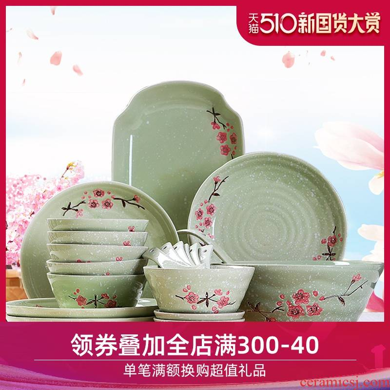 4 dishes suit household 6 people eat dish bowl mix Japanese rainbow such use ipads porcelain of jingdezhen ceramics tableware
