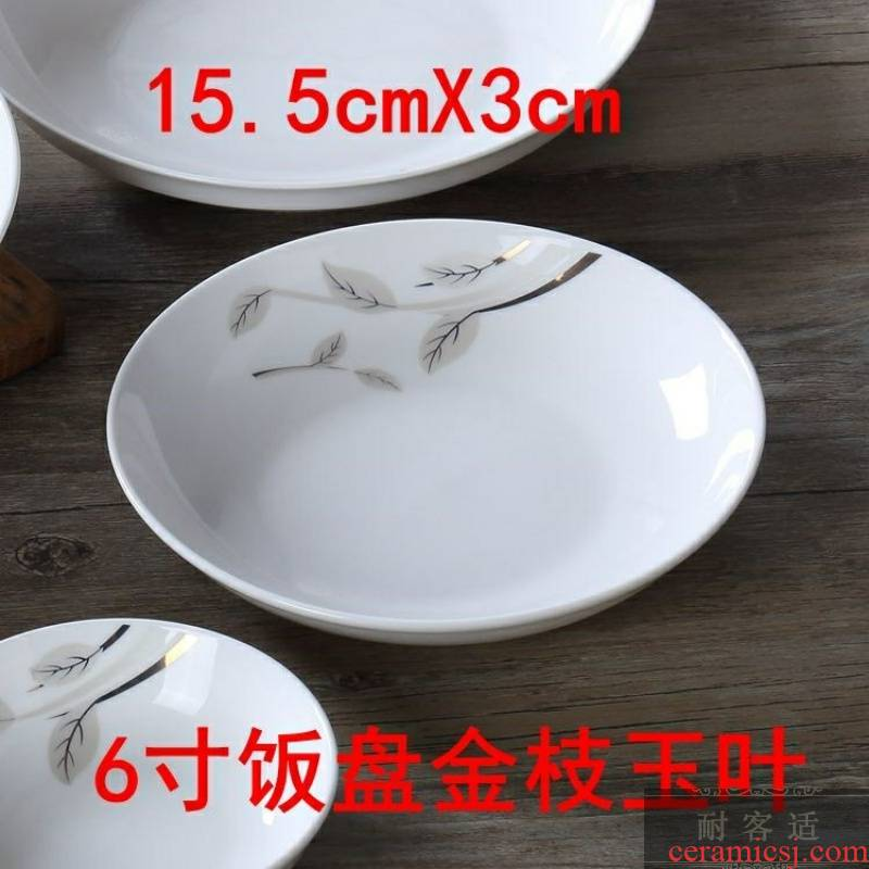 Small circle suit dish dish soup plate, contracted ipads ceramic seven inches home plate of fruit plate, 6 disc 8 plates