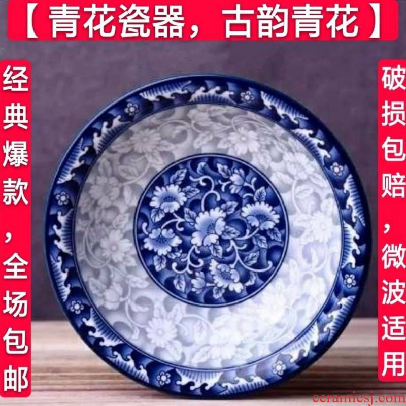 Ceramic glaze color household rainbow such as bowl of blue and white porcelain bowl under large soup bowl hat to eat bowl noodles bowl of cutlery set