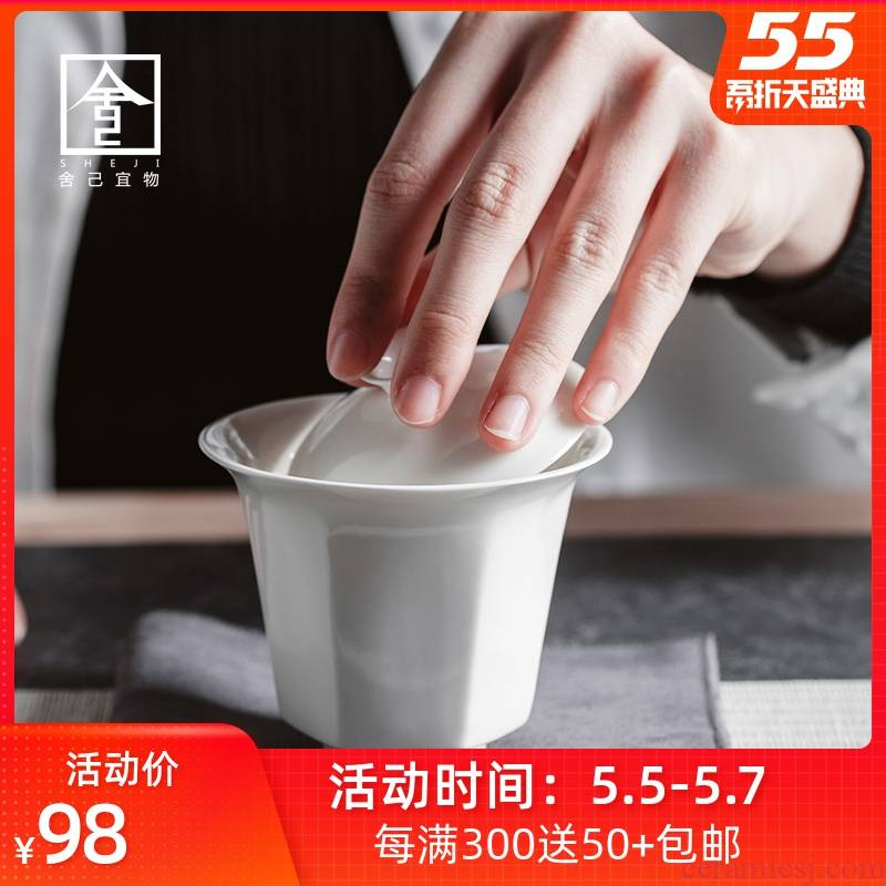 "The Self - ""appropriate content white porcelain craft the six - party tureen jingdezhen single cup bowl GaiWanCha kung fu tea set"