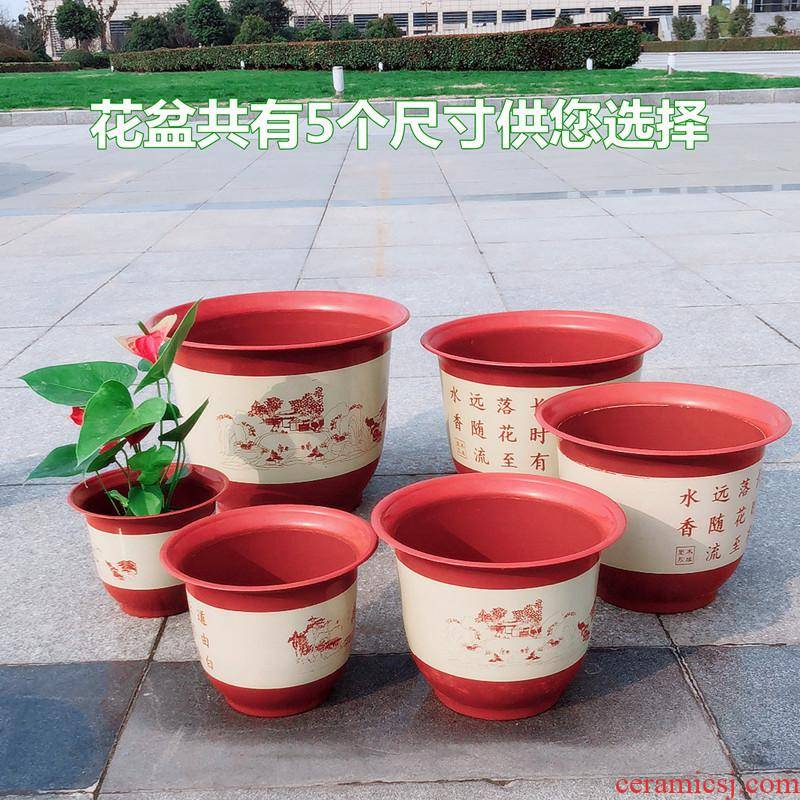 Flowerpot special large plastic imitation ceramic round upset extra large household balcony is special clearance package by wholesale