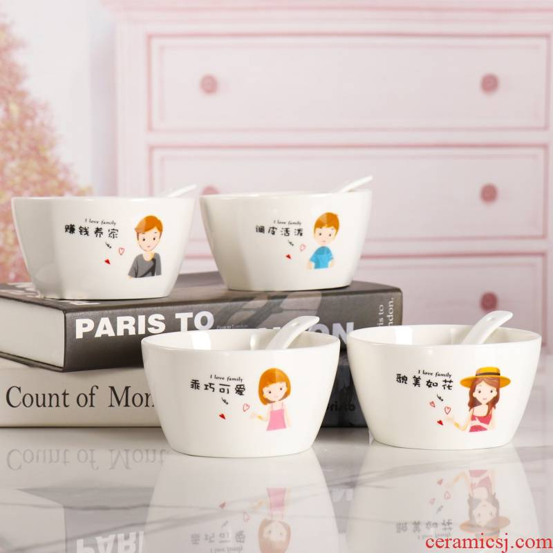 The Parent - child tableware creative express cartoon party bowl of a family of four household single ceramic bowl chopsticks family suits for