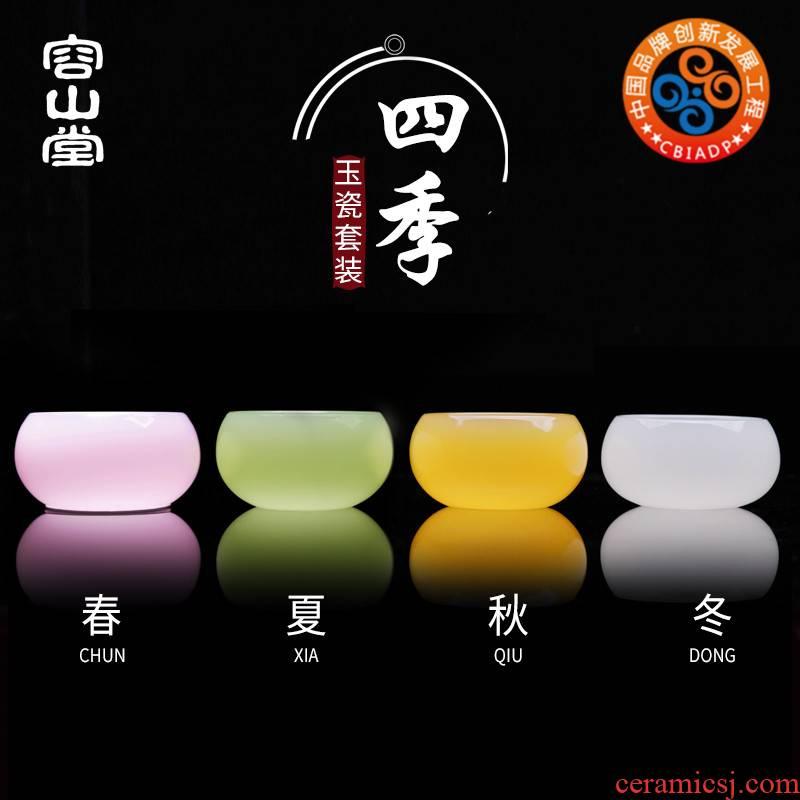 RongShan hall of the four seasons of jade porcelain teacup suit master cup single CPU built large light blue pink lady coloured glaze kung fu tea set