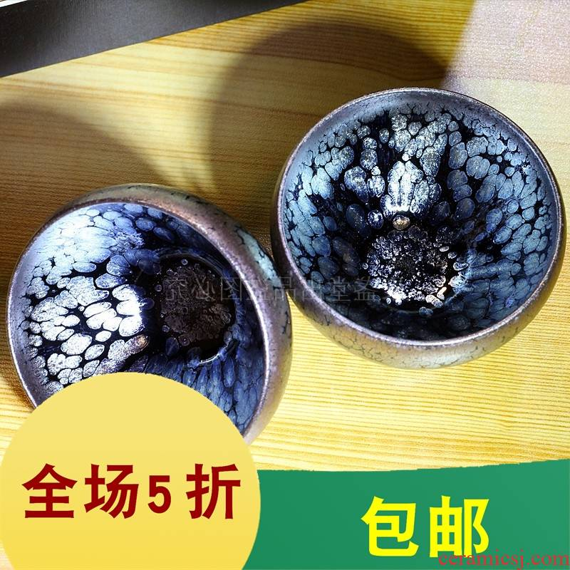 Garden of jianyang built 2019 light cup the host of the next cup pure manual oil droplets tire iron tea lovers of cup suit ceramics