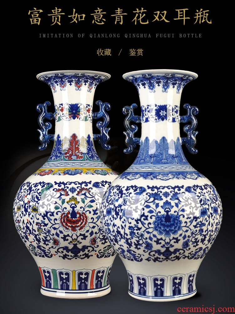 Jingdezhen ceramics antique hand - made sitting room adornment of new Chinese style new classic desktop furnishing articles of blue and white porcelain vase