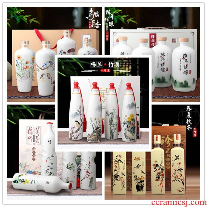 Jingdezhen ceramic bottle pack 1 catty four suit gift wine jar household small sealed jar of wine jugs