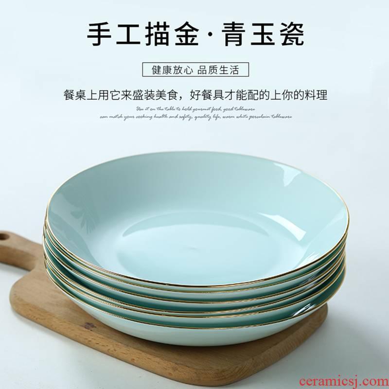 Ceramic dish suit creative household deep dish up phnom penh celadon dish dish soup plate composite ipads porcelain dishes