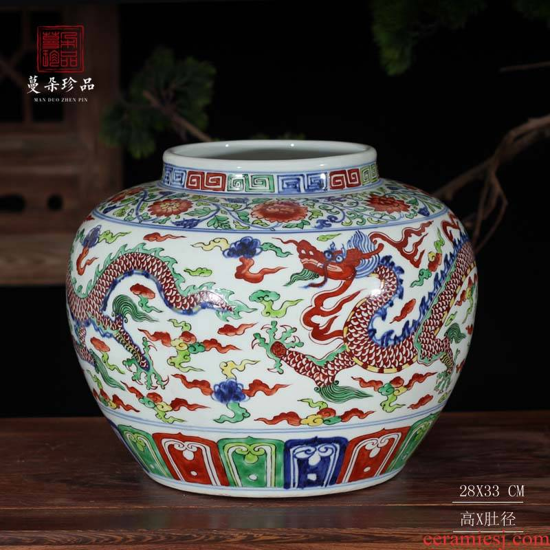 Jingdezhen hand - made colorful fish and algae grain porcelain pot imitation yuan and Ming ancient colorful kirin yuanyang archaize the accumulate fish tank