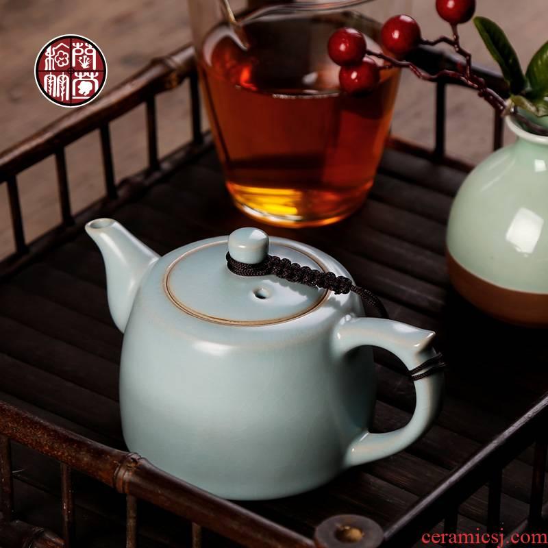 By patterns your up well bar cyan single pot pot day office little teapot ceramics single Chinese tea, black tea