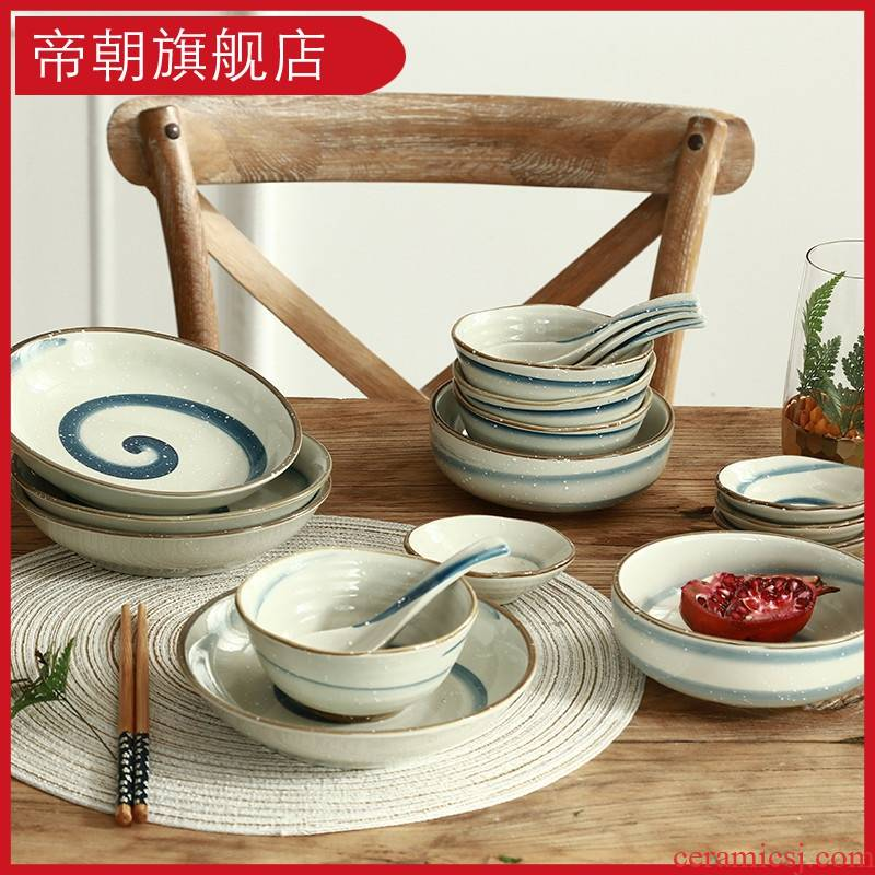 Emperor the dishes suit creative Japanese household ceramic bowl combine Korean set contracted move dishes plate