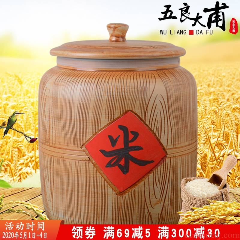 Ceramic barrel with cover ricer box home 10 jins 20 jins 30 jins 50 jins imitation solid wood flour barrel seal storage tank