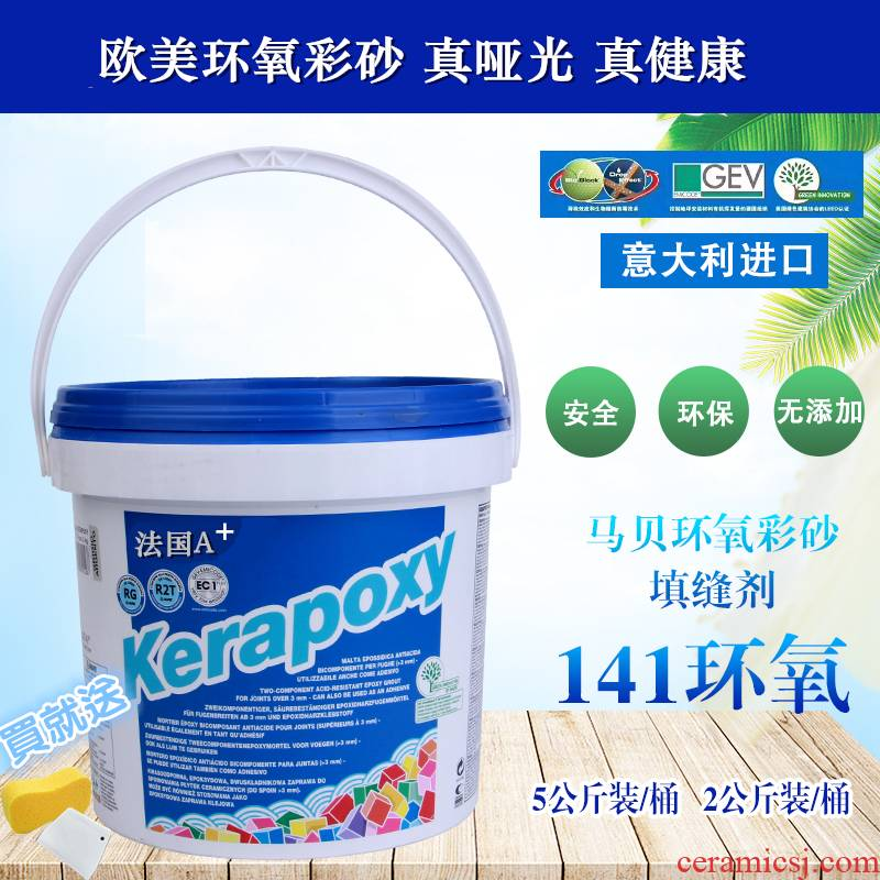 Ma Bei 141 epoxy caulking agent see colour sand resin tile Mosaic seam caulking beauty mouldproof antifouling flash package mail