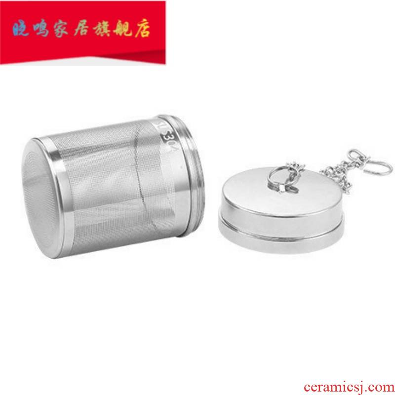 Tea Tea separator warehouse fittings stainless steel filter tube cylindrical vacuum cups of Tea