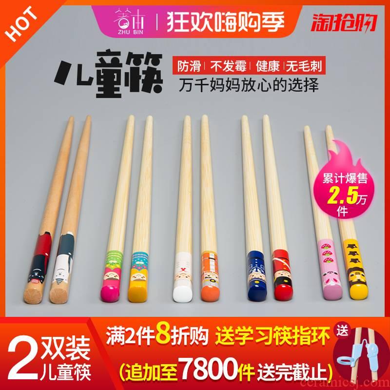 Home baby children children chopsticks chopsticks express cartoon kindergarten training chopsticks tableware woodiness short tachyon suits for