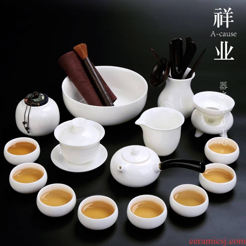 Auspicious industry dehua suet jade porcelain white porcelain kung fu tea sets tea cup home office to receive a visitor the make tea pot lid bowl