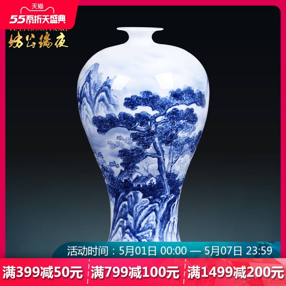 Jingdezhen ceramics famous blue and white landscape mei Chinese bottle vase hand - made home sitting room adornment is placed
