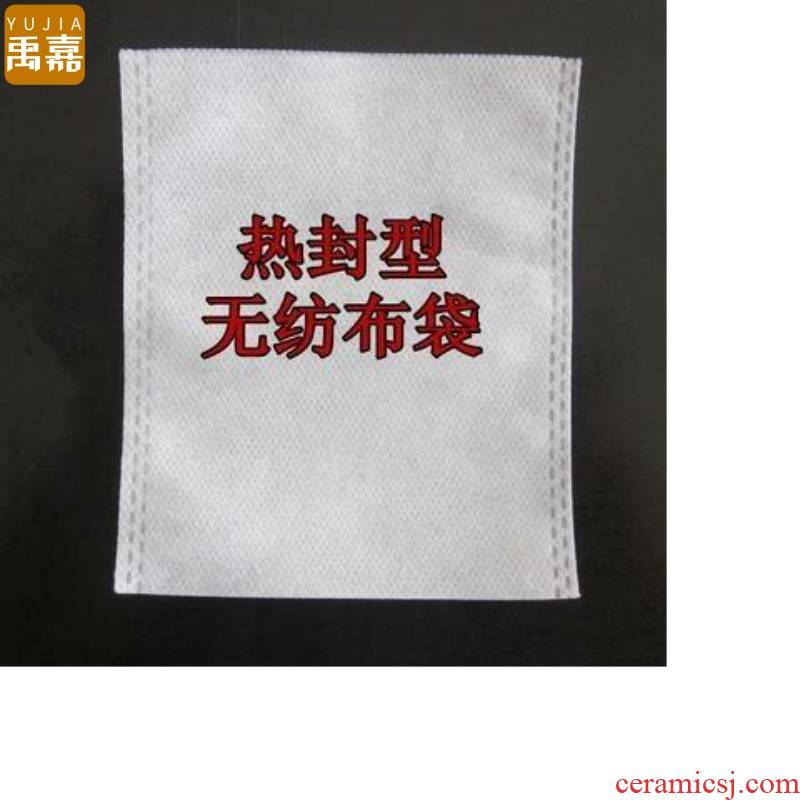 YuJia non - woven bag heat sealing Chinese medicine foot bath bag filter bag tisanes tea bag bag spice seasoning bag bag of 100