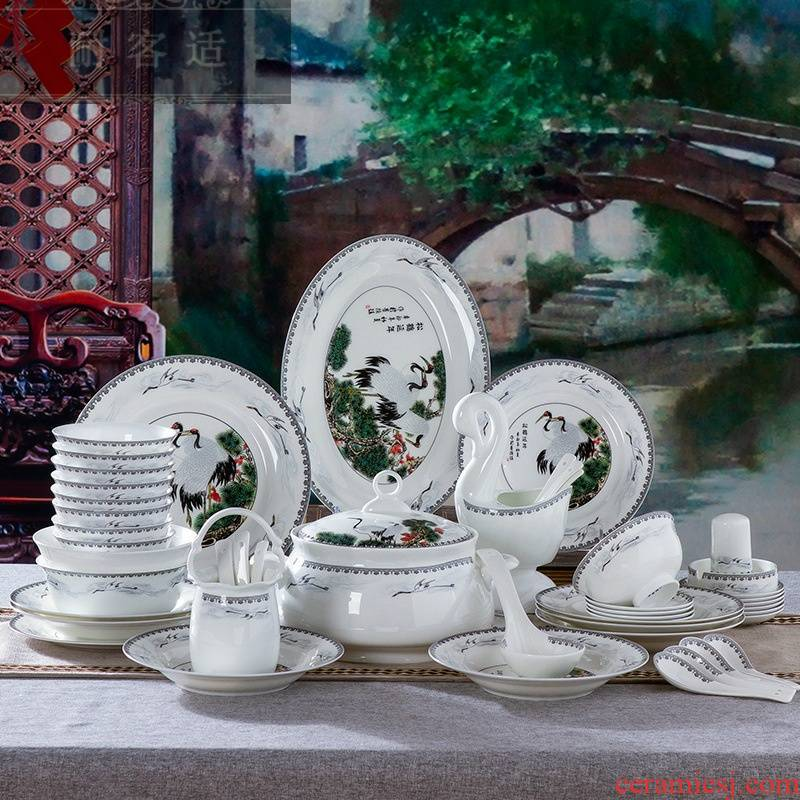 Hold to guest comfortable glair high - grade ipads China tableware suit jingdezhen dishes dishes dishes dish spoon suit custom LO