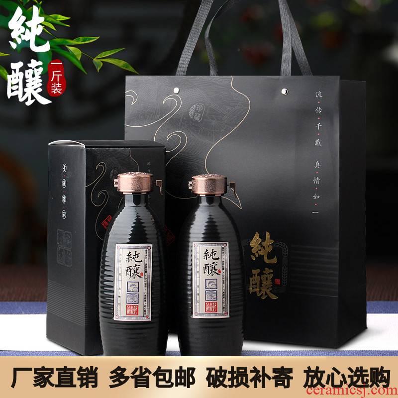 Jingdezhen ceramic bottle 1 catty 3 kg 5 jins of archaize wind household little hip seal wine wine wine jar