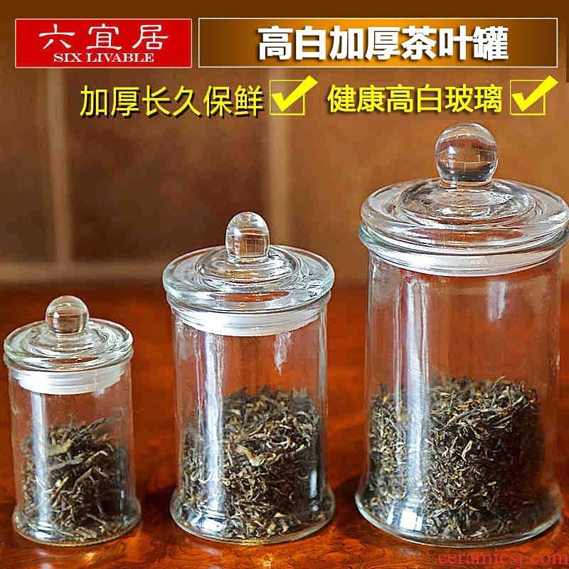 Glass bottle is full of sugar tea container seal pot home piggy bank show originality sealed jar