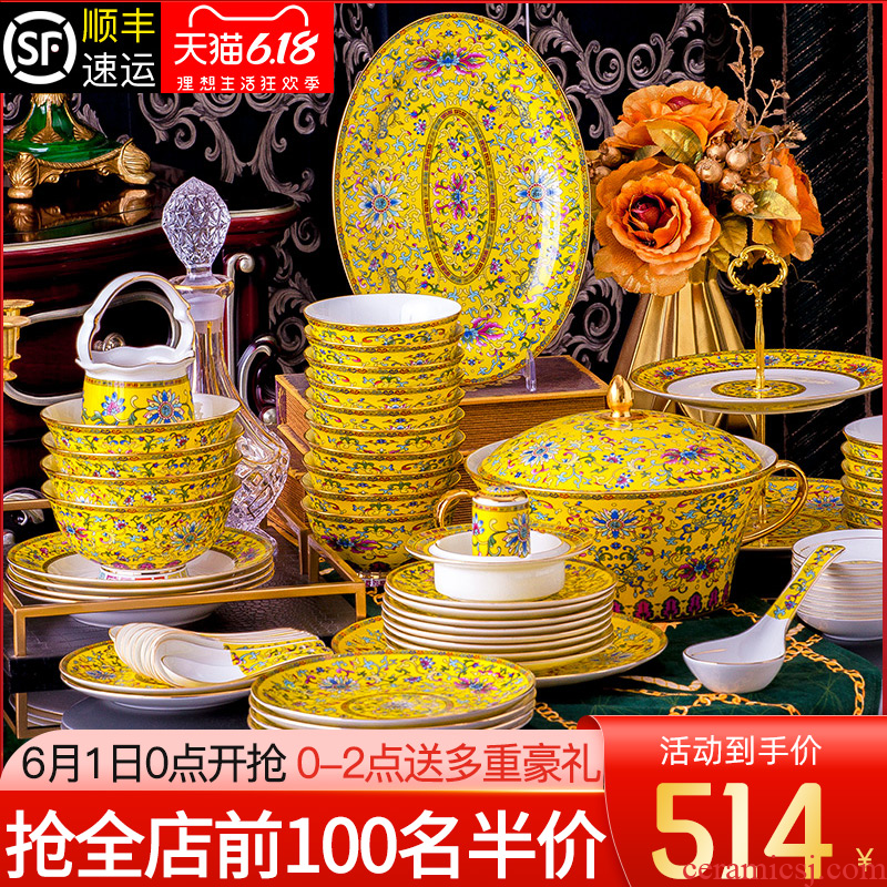 Dishes suit household jingdezhen high - grade ipads China palace Chinese colored enamel tableware up phnom penh creative ceramic Dishes