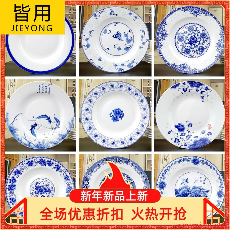 The Jingdezhen blue and white porcelain dish dish ipads porcelain plate of 7/8 of an inch deep dish plate home dinner dish soup plate ceramic