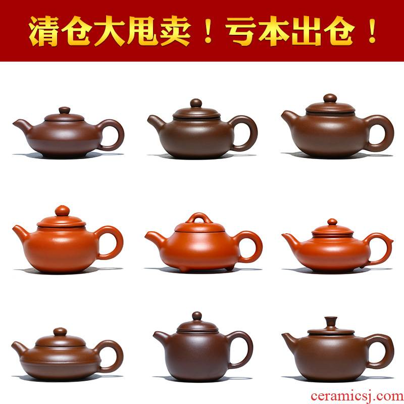 Yixing it undressed ore at the teapot hand purple clay teapot single pot, kettle with ceramic kung fu tea set the teapot