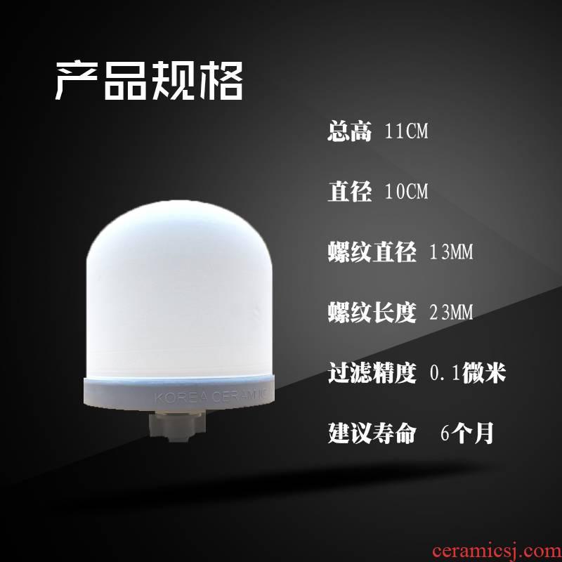 .net hemispherical filter core household water storage tank of ceramic filter tank mineral pot pot water dispenser filter core