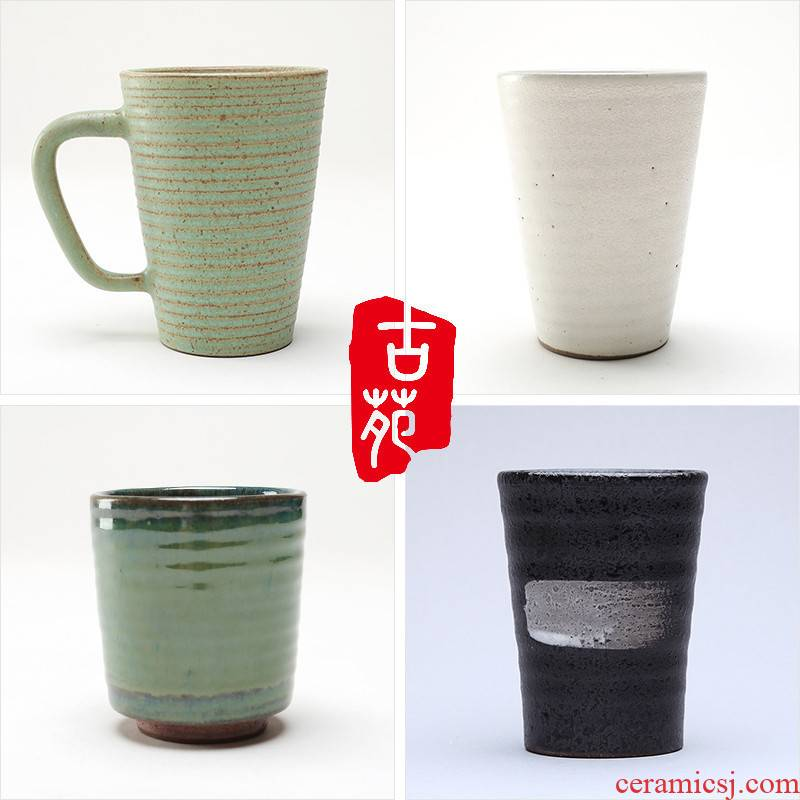 Coarse ceramic mugs Japanese coffee milk beer ultimately responds restoring ancient ways of household ceramic cup with a cup of tea cup