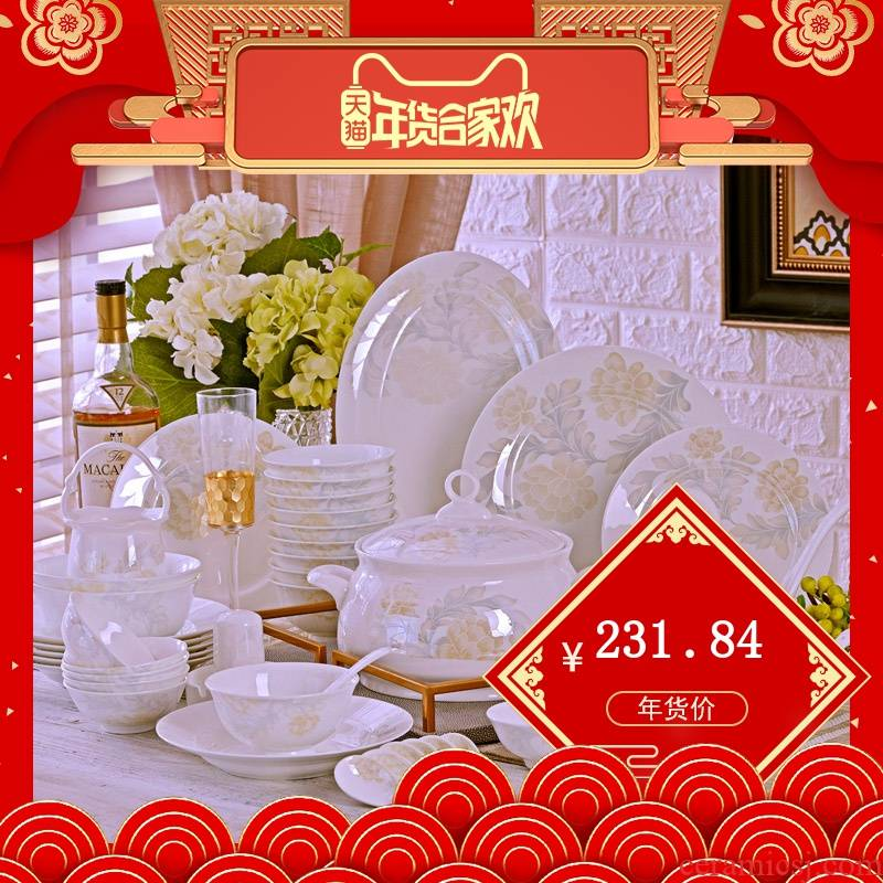 The dishes suit household European - style ipads porcelain tableware suit Chinese food dishes simple set of jingdezhen ceramics combination