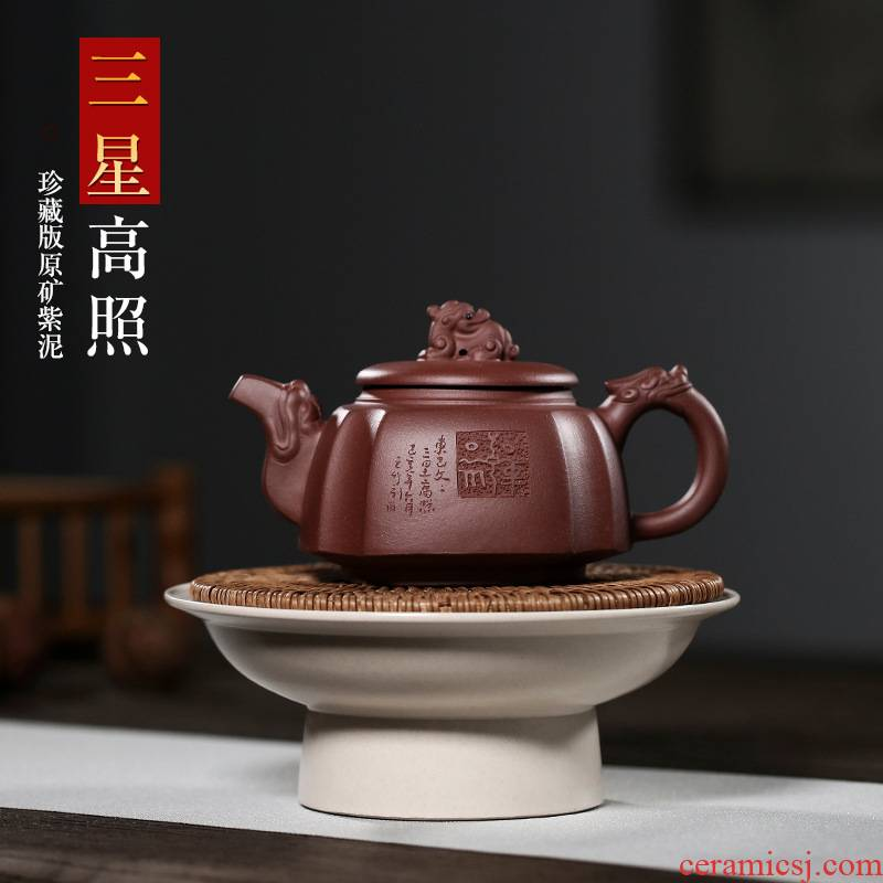Leopard lam, yixing are it to pure manual undressed ore purple clay samsung skies bibcock dragon square teapot tea set