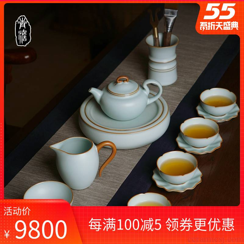 Your up kung fu tea set suit household of Chinese style manual celadon porcelain jingdezhen ceramics slicing can be a gift boxes