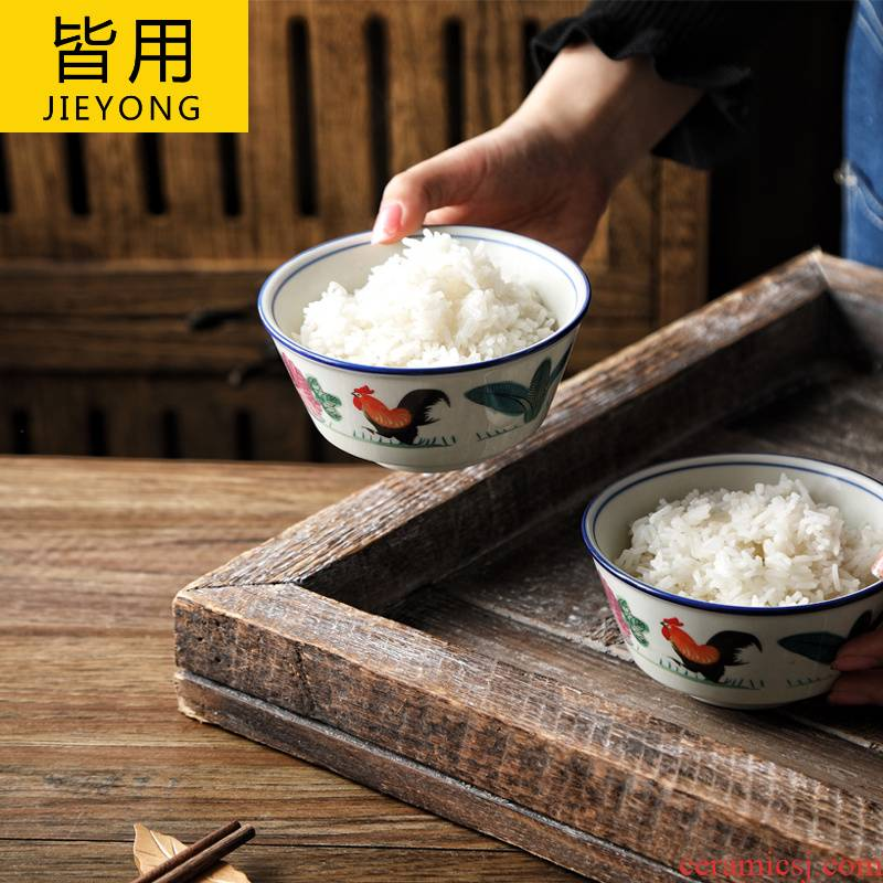 The Rooster bowl of 10 with a gift of household ceramic Hong Kong chicken rice bowls and dishes to eat rice bowl with hand tableware box