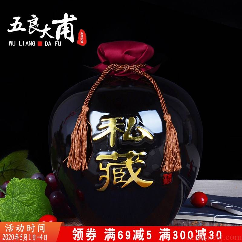 Ceramic bottle 1 catty 2 jins of restoring ancient ways 5 jins of ten catties small liquor bottles of empty wine bottles of jingdezhen Ceramic jars hip flask