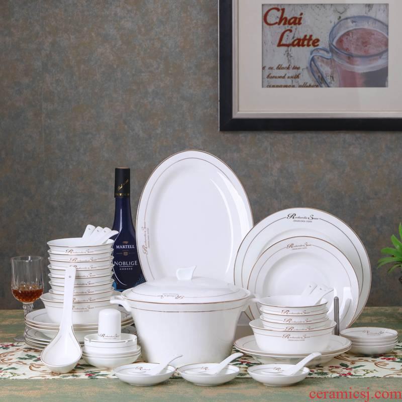 Jingdezhen ceramic tableware suit household contracted Europe type high - grade ipads China tableware portfolio dish dish bowl chopsticks