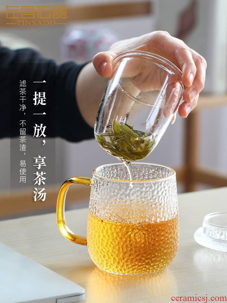 ZuoMing right machine hammer mesh lines thickening filtration flower tea glass cup with cover transparent separation take cup water