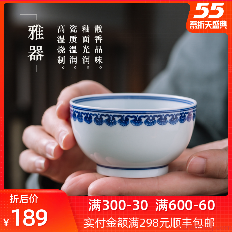 Blue and white master cup pressure hand cup jingdezhen ceramic cups a single large pure manual single cup pure hand - made tea sets