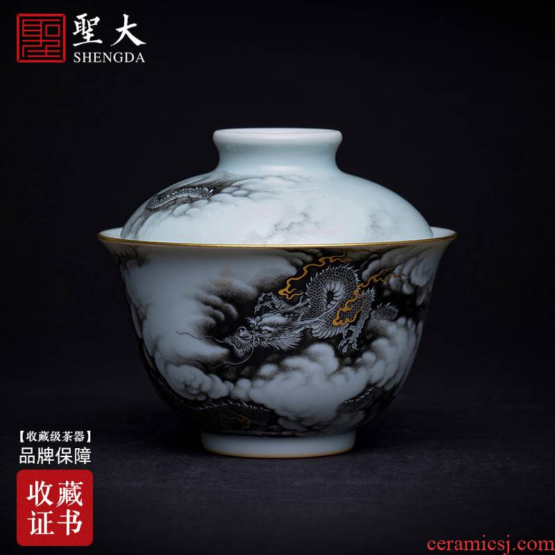 St large ceramic three tureen hand - made color ink paint hidden dragon no riding tureen tea bowl of jingdezhen tea service by hand