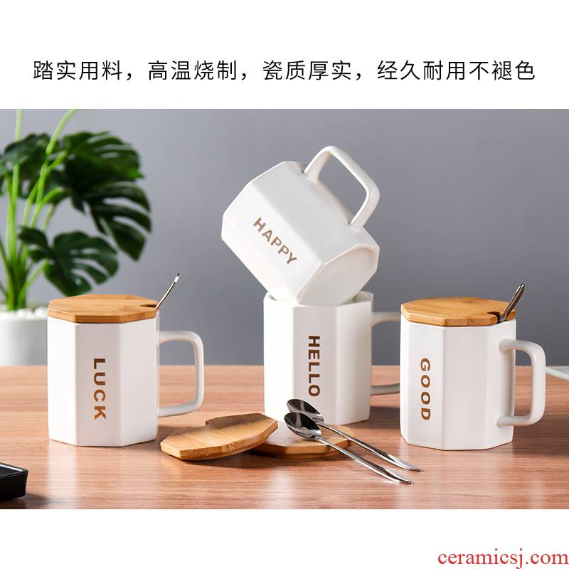 E optimal la mark cup with cover spoon Nordic home European men 's and women' s wooden cover coffee cup ins contracted wind ceramic cup